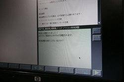 _MG_4802.JPG