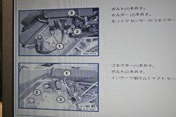 2015_7_02_2.jpg