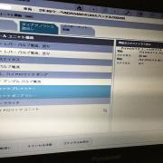 レッツ トラブルシュート E46/M3 SMG 不動