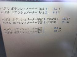 2016_11_12_02.JPG