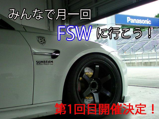 BMW F10 ノーマルサスペンション戻し