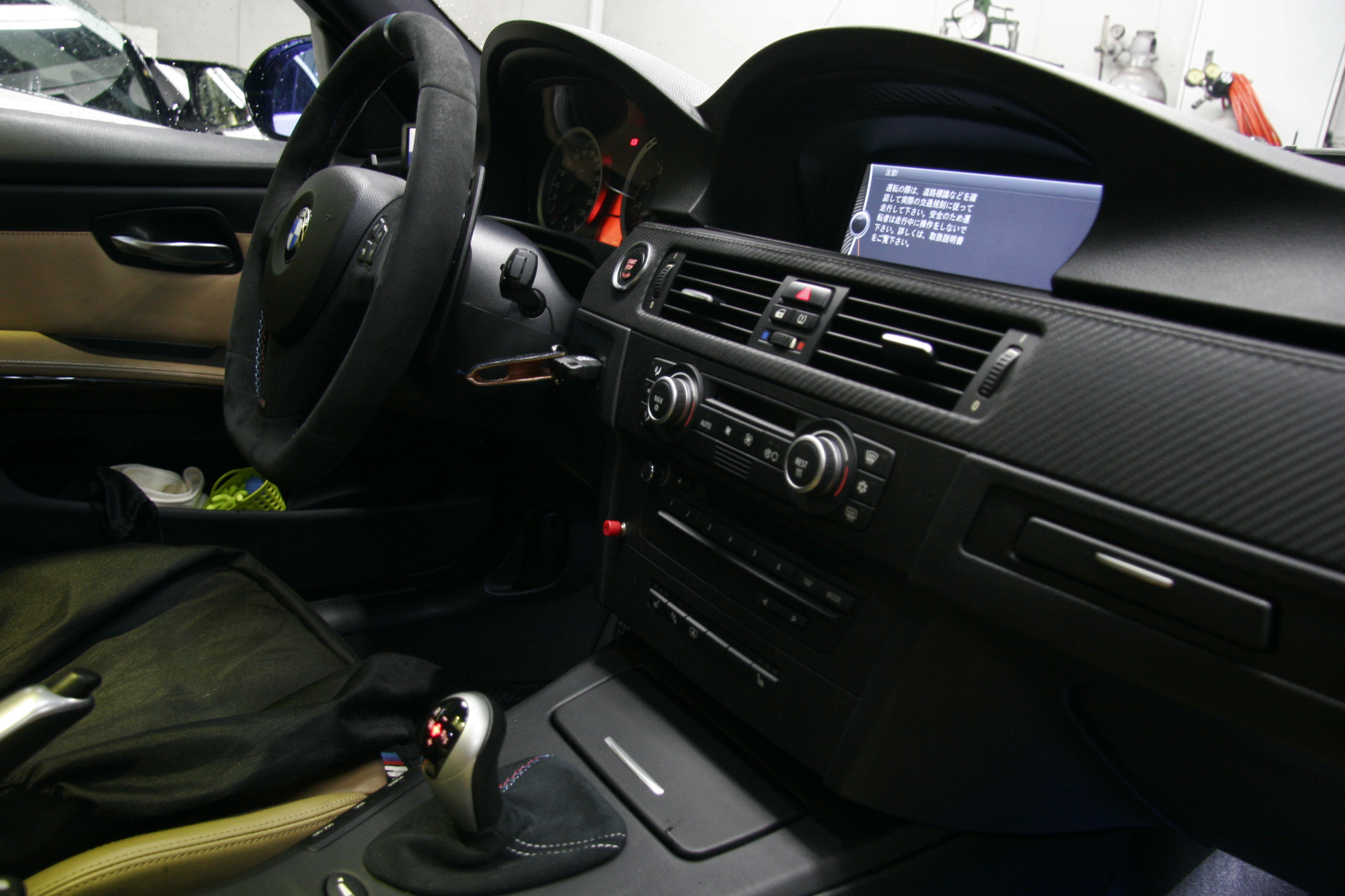 E9x M3 GTS DCTソフトウェア