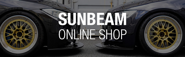 SUNBEAM ONLINE SHOP