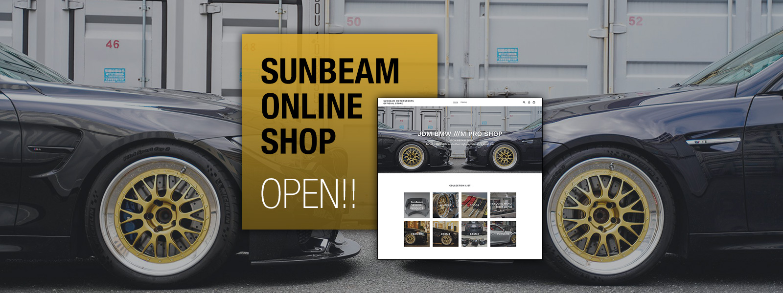 SUNBEAM ONLISHOP OPEN!