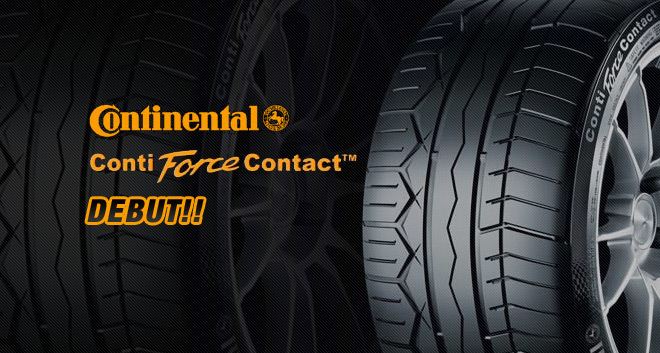 Conti Force Contact ポルシェに好評です!
