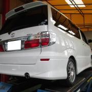 ブリヂストン ECOPIA/EX20RV