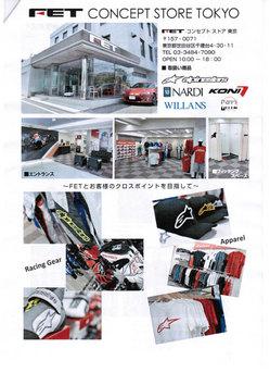 2012_6_15.jpg
