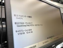 2018_1_16_2.JPG