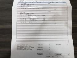2018_5_11_3.JPG
