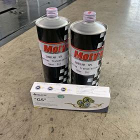 Moty's Getrag Transmission Gear Oil&REWITEC G5